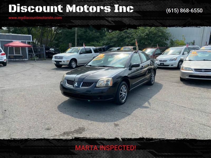 2004 Mitsubishi Galant for sale at Discount Motors Inc in Madison TN