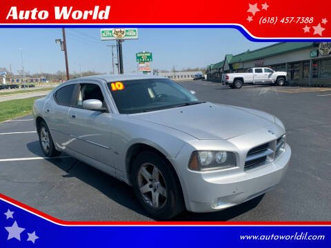 2010 Dodge Charger for sale at Auto World in Carbondale IL