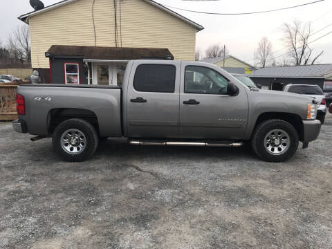 2008 Chevrolet Silverado 1500 for sale at PENWAY AUTOMOTIVE in Chambersburg PA