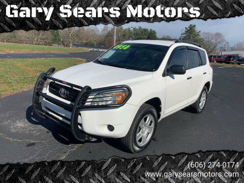 2007 Toyota RAV4 for sale at Gary Sears Motors in Somerset KY