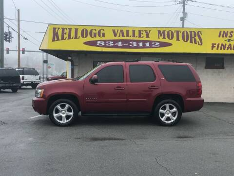 2007 Chevrolet Tahoe for sale at Kellogg Valley Motors in Gravel Ridge AR