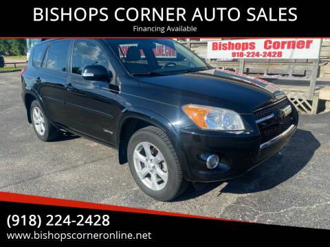2012 Toyota RAV4 for sale at BISHOPS CORNER AUTO SALES in Sapulpa OK