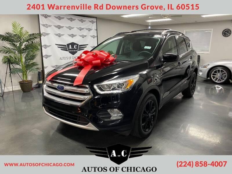 2017 Ford Escape for sale in Downers Grove, IL
