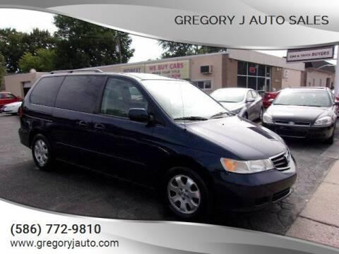 2003 Honda Odyssey for sale at Gregory J Auto Sales in Roseville MI
