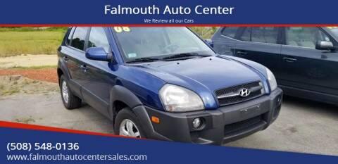 2008 Hyundai Tucson for sale at Falmouth Auto Center in East Falmouth MA