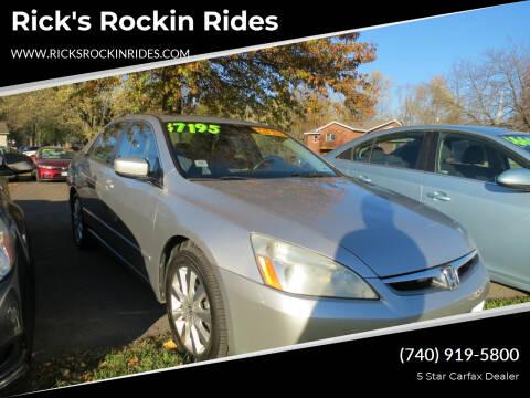 2007 Honda Accord for sale at Rick's Rockin Rides in Reynoldsburg OH