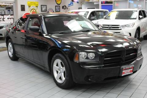 2009 Dodge Charger for sale at Windy City Motors in Chicago IL