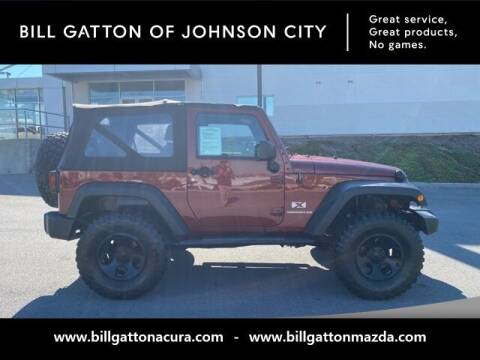 2009 Jeep Wrangler for sale at Bill Gatton Used Cars - BILL GATTON ACURA MAZDA in Johnson City TN