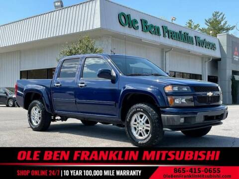 2012 Chevrolet Colorado for sale at Ole Ben Franklin Mitsbishi in Oak Ridge TN