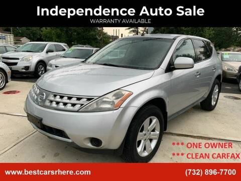 2007 Nissan Murano for sale at Independence Auto Sale in Bordentown NJ