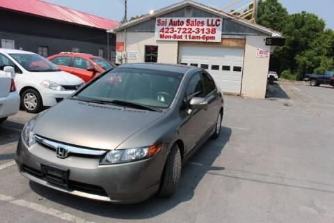 2006 Honda Civic for sale at SAI Auto Sales - Used Cars in Johnson City TN