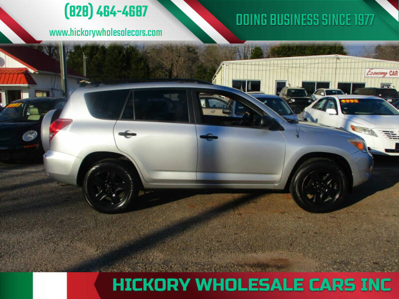 2007 Toyota RAV4 for sale at Hickory Wholesale Cars Inc in Newton NC