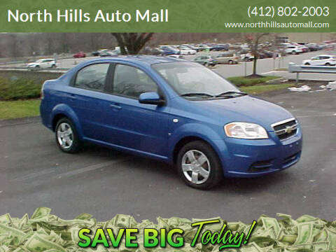 2007 Chevrolet Aveo for sale at North Hills Auto Mall in Pittsburgh PA