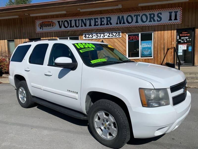 2007 Chevrolet Tahoe for sale at Kerwin's Volunteer Motors in Bristol TN
