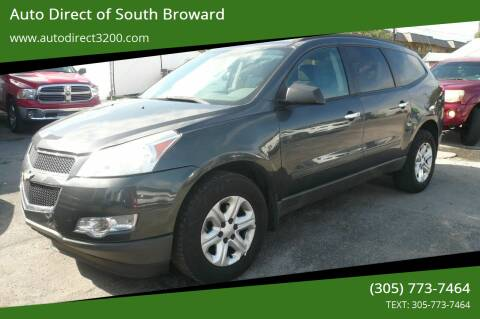 2011 Chevrolet Traverse for sale at Auto Direct of South Broward in Miramar FL