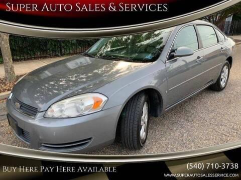 2007 Chevrolet Impala for sale at Super Auto Sales & Service in Fredericksburg VA