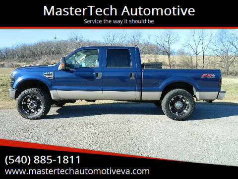 2008 Ford F-250 Super Duty for sale at MasterTech Automotive in Staunton VA