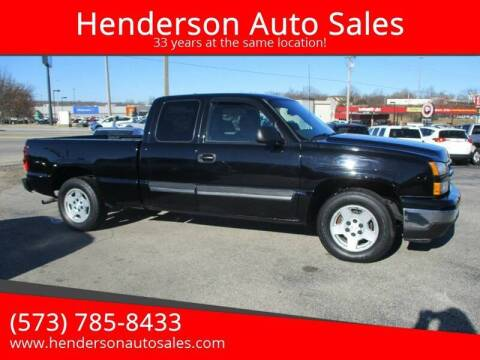 2007 Chevrolet Silverado 1500 Classic for sale at Henderson Auto Sales in Poplar Bluff MO