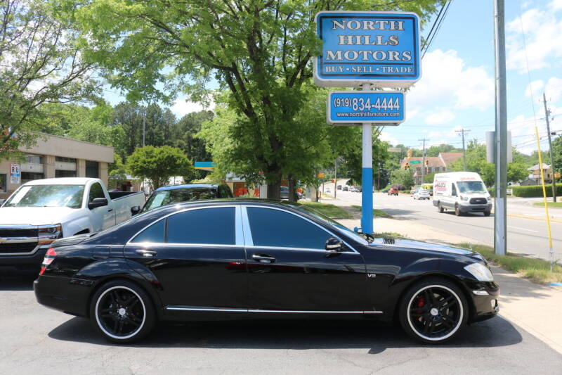 2007 Mercedes-Benz S-Class for sale at North Hills Motors in Raleigh NC