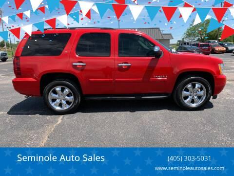 2008 Chevrolet Tahoe for sale at Seminole Auto Sales in Seminole OK