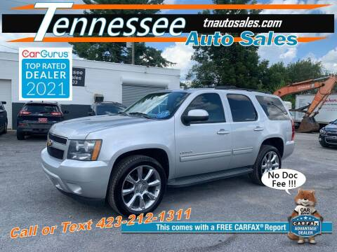 2012 Chevrolet Tahoe for sale at Tennessee Auto Sales in Elizabethton TN
