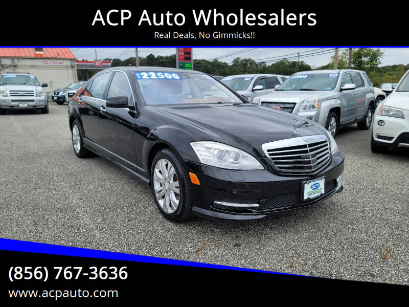 2013 Mercedes-Benz S-Class for sale at ACP Auto Wholesalers in Berlin NJ