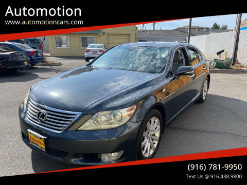 2011 Lexus LS 460 for sale at Automotion in Roseville CA