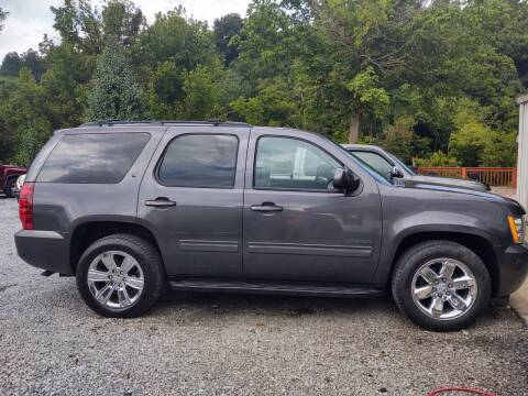 2010 Chevrolet Tahoe for sale at Magic Ride Auto Sales in Elizabethton TN