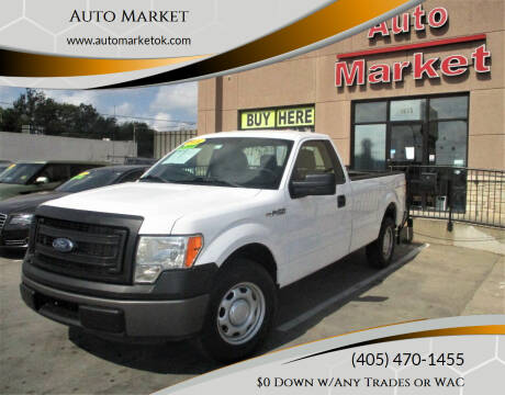 2014 Ford F-150 for sale at Auto Market in Oklahoma City OK