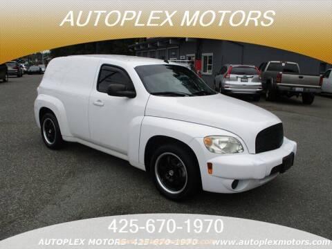 2011 Chevrolet HHR for sale at Autoplex Motors in Lynnwood WA