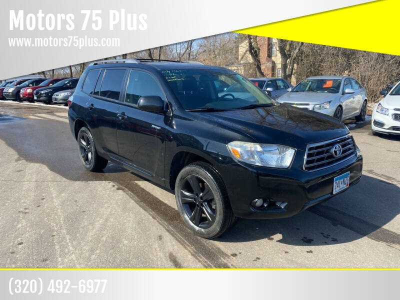 2008 Toyota Highlander for sale at Motors 75 Plus in Saint Cloud MN