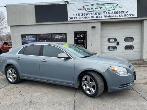 2009 Chevrolet Malibu for sale at Rocket Cars Auto Sales LLC in Des Moines IA