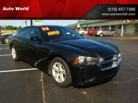 2012 Dodge Charger for sale at Auto World in Carbondale IL