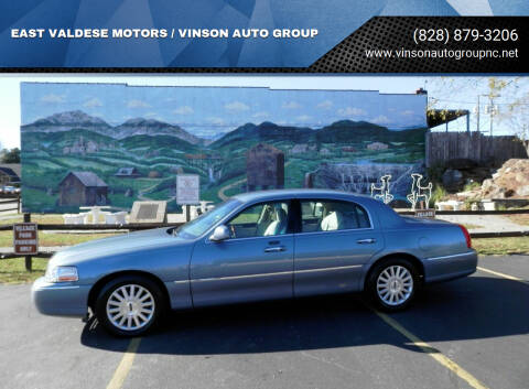2003 Lincoln Town Car for sale at EAST VALDESE MOTORS / VINSON AUTO GROUP in Valdese NC