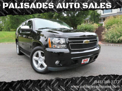 2011 Chevrolet Suburban for sale at PALISADES AUTO SALES in Nyack NY