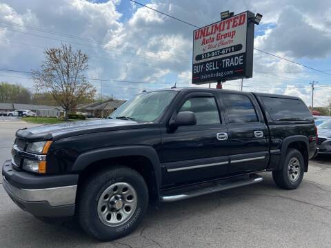2005 Chevrolet Silverado 1500 for sale at Unlimited Auto Group in West Chester OH