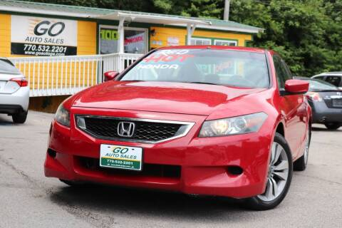 2008 Honda Accord for sale at Go Auto Sales in Gainesville GA