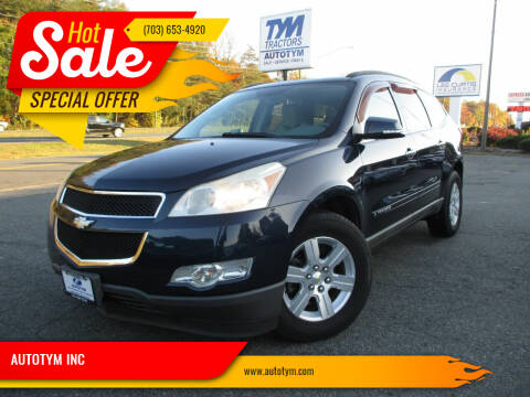 2009 Chevrolet Traverse for sale at AUTOTYM INC in Fredericksburg VA