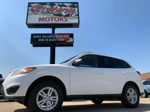 2010 Hyundai Santa Fe for sale at Victory Motors in Waterloo IA