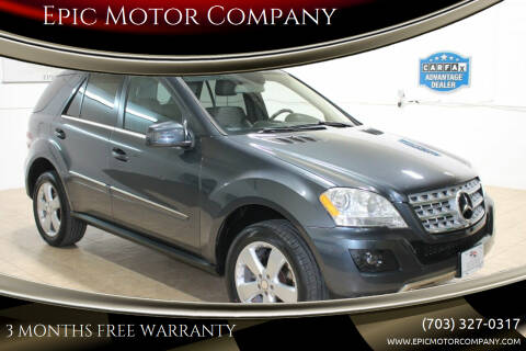 2011 Mercedes-Benz M-Class for sale at Epic Motor Company in Chantilly VA
