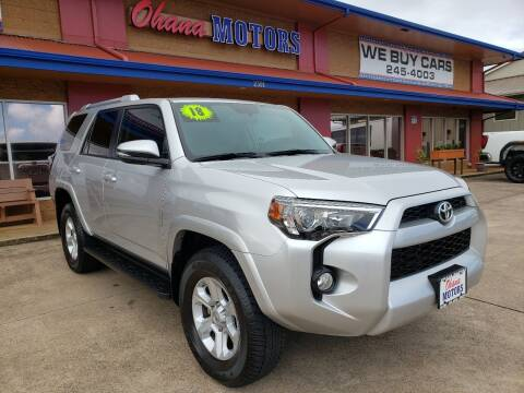 2018 Toyota 4Runner for sale at Ohana Motors - Lifted Vehicles in Lihue HI