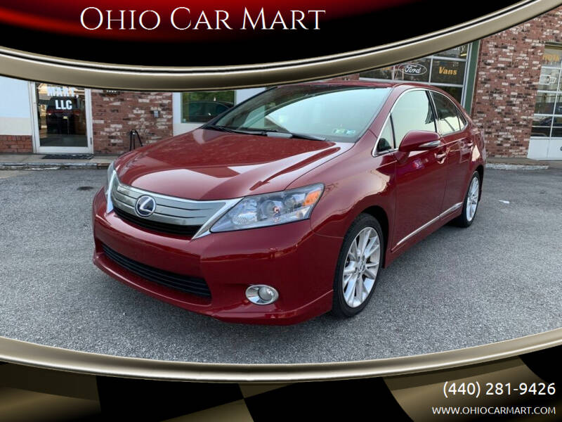 2010 Lexus HS 250h for sale at Ohio Car Mart in Elyria OH