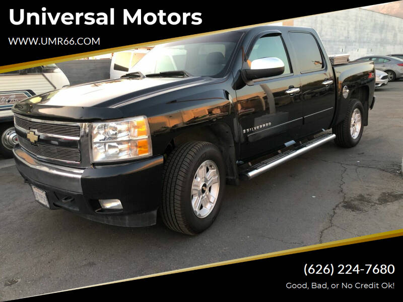 2007 Chevrolet Silverado 1500 for sale at Universal Motors in Glendora CA