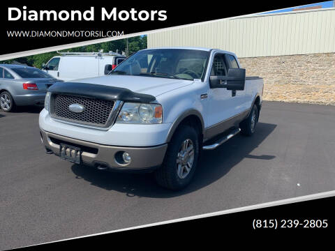 2007 Ford F-150 for sale at Diamond Motors in Pecatonica IL