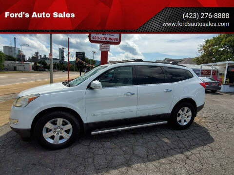 2010 Chevrolet Traverse for sale at Ford's Auto Sales in Kingsport TN