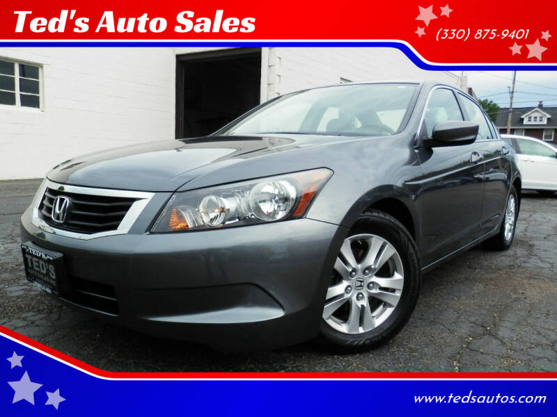 2008 Honda Accord for sale at Ted's Auto Sales in Louisville OH