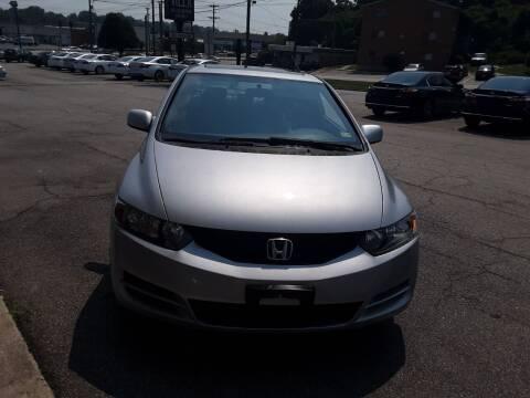 2008 Honda Civic for sale at Auto Villa in Danville VA