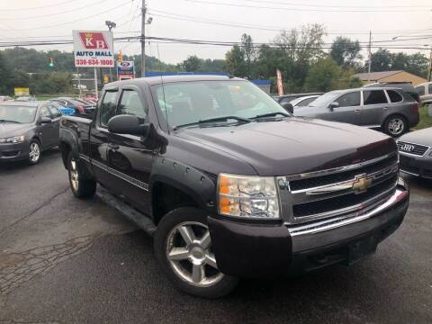 2008 Chevrolet Silverado 1500 for sale at KB Auto Mall LLC in Akron OH