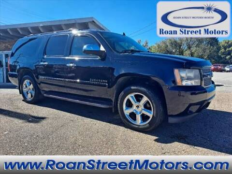 2011 Chevrolet Suburban for sale at PARKWAY AUTO SALES OF BRISTOL - Roan Street Motors in Johnson City TN