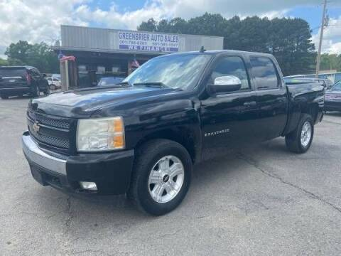 2008 Chevrolet Silverado 1500 for sale at Greenbrier Auto Sales in Greenbrier AR